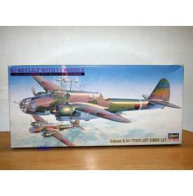 HASEGAWA 51851, bombardier léger   japonais KAWASAKI  Ki-48 type 99  ( Lily)  Neuf  BO 1/72